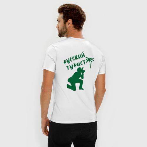 Мужская футболка премиум  Фото 04, Русский турист