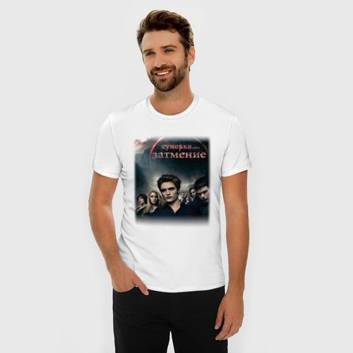 Мужская футболка премиум  Фото 03, Сумерки. Затмение. Каллены