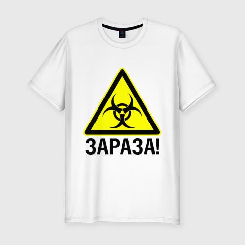 Мужская футболка премиум  Фото 01, Зараза