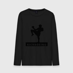 Kickboxing (3)