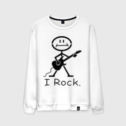 Чувак с гитарой - I Rock