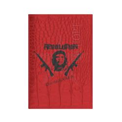 Che Guevara - revolution