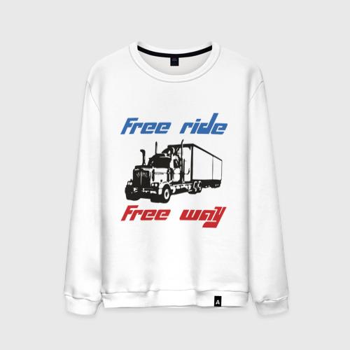 Мужской свитшот хлопок  Фото 01, Free ride! Free way!
