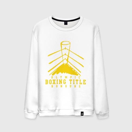 Мужской свитшот хлопок  Фото 01, Olympic boxing title