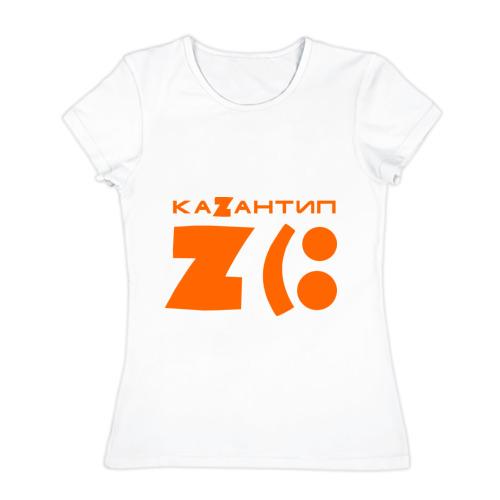 Казантип (3)
