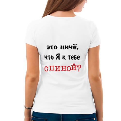 Женская футболка хлопок  Фото 04, Ничего, что спиной??