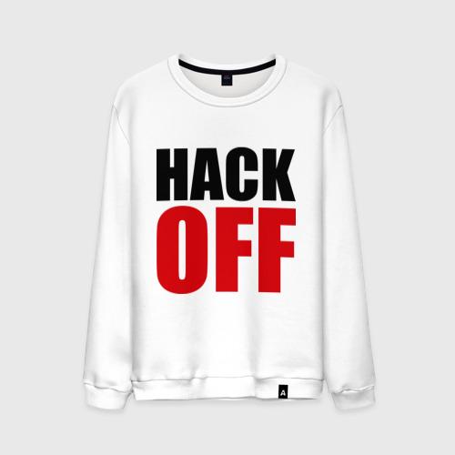 Мужской свитшот хлопок  Фото 01, Hack Off