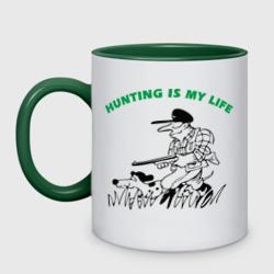 Охота - моя жизнь!