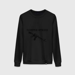 Counter-Strike (2)