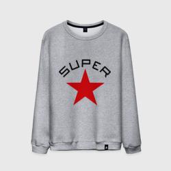 Super Star (2)