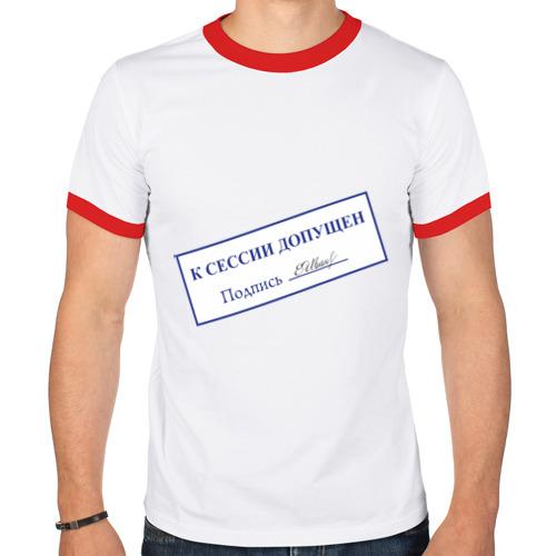 Мужская футболка рингер  Фото 01, К сессии допущен