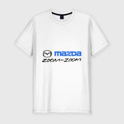 Мazda zoom-zoom