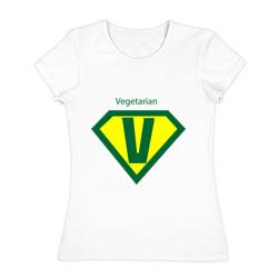 Вегетарианец