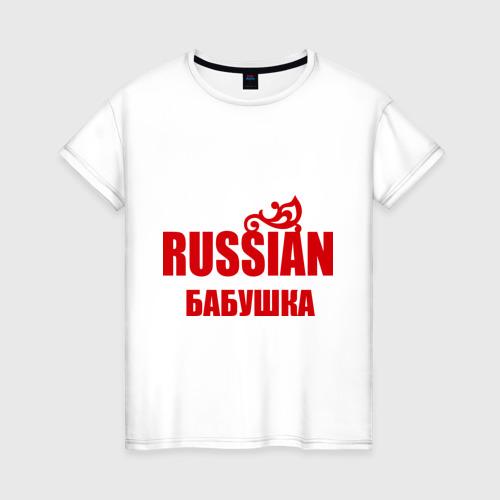Russian бабушка