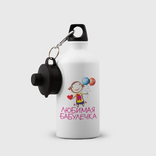 Бутылка спортивная  Фото 03, Любимая бабулечка