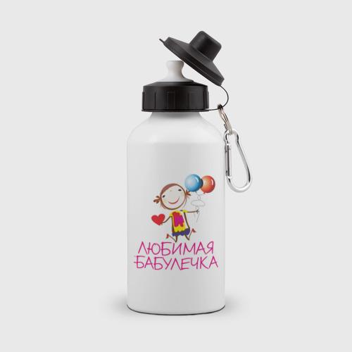 Бутылка спортивная  Фото 01, Любимая бабулечка