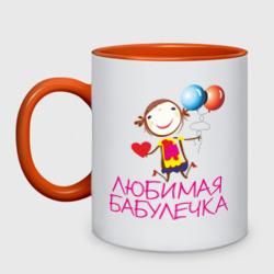 Любимая бабулечка - интернет магазин Futbolkaa.ru