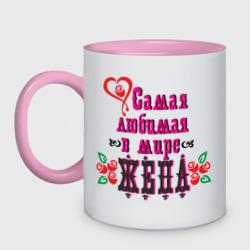 Самая любимая жена - интернет магазин Futbolkaa.ru