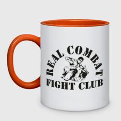 Бойцовский клуб
