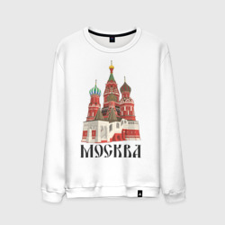 Москва (3)