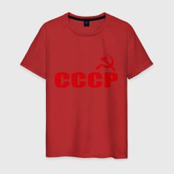 СССР (1)