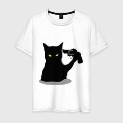 Black Cat Shooter