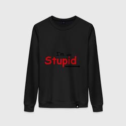 I\'m with Stupid left arrow