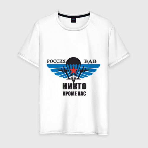 Мужская футболка хлопок ВДВ (5)