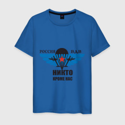 Мужская футболка хлопокВДВ (5)