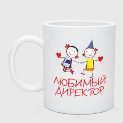 Любимый директор - интернет магазин Futbolkaa.ru