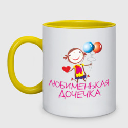Любименькая дочечка - интернет магазин Futbolkaa.ru