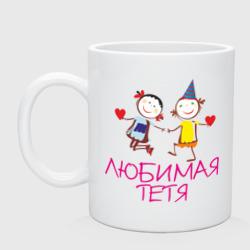 Любимая тетя - интернет магазин Futbolkaa.ru