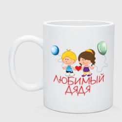 Любимый дядя - интернет магазин Futbolkaa.ru
