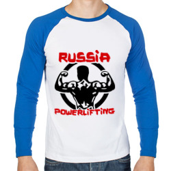 Powerlifting Russia