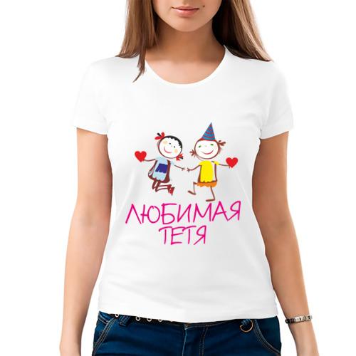 """Женская футболка """"Любимая тетя"""" - 1"""