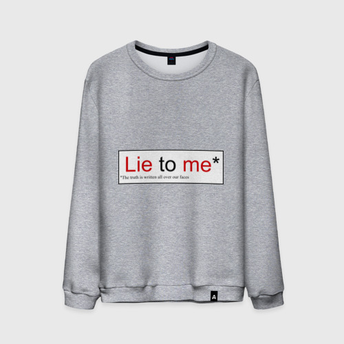 Lie to me (Обмани меня)
