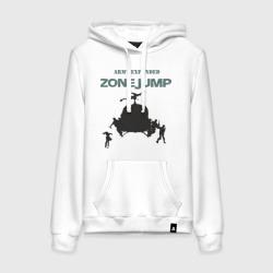 Zone jump