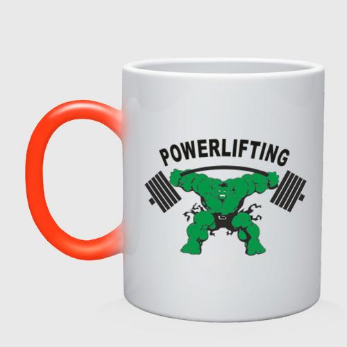 Кружка хамелеон  Фото 01, Powerlifting(Пауэрлифтинг)