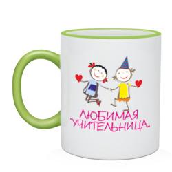 Любимая учительница - интернет магазин Futbolkaa.ru