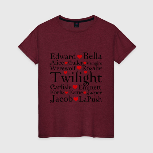 Twilight heart