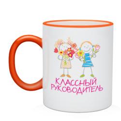 Классный руководитель - интернет магазин Futbolkaa.ru