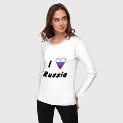 I love Russia (2)