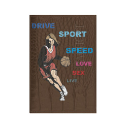 Баскетбольная жизнь