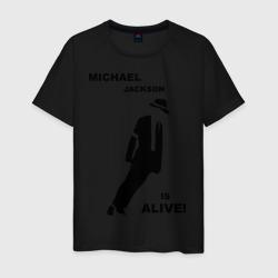 Майкл Джексон жив!