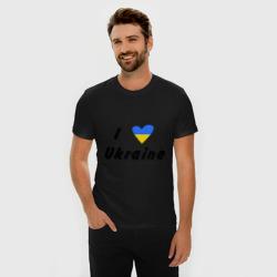 I love Ukraine