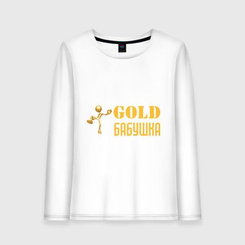 Gold бабушка