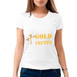 Gold сестра
