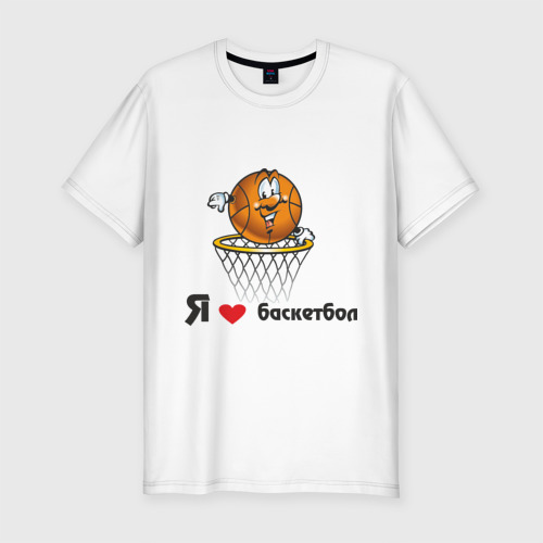 Мужская футболка премиум  Фото 01, Я люблю баскетбол