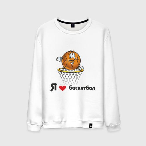 Мужской свитшот хлопок  Фото 01, Я люблю баскетбол