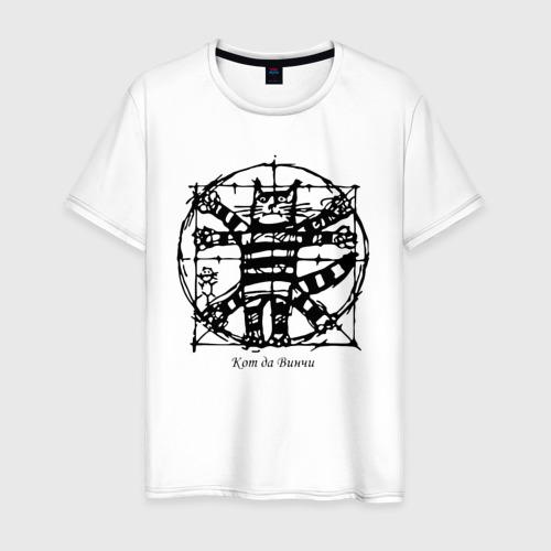 Мужская футболка хлопок Кот Да Винчи Фото 01